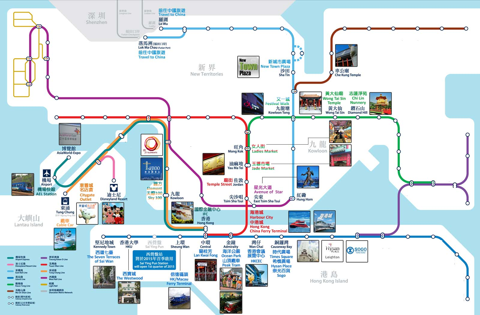 Getting around in Hong Kong – Hong Kong Map For Tourist